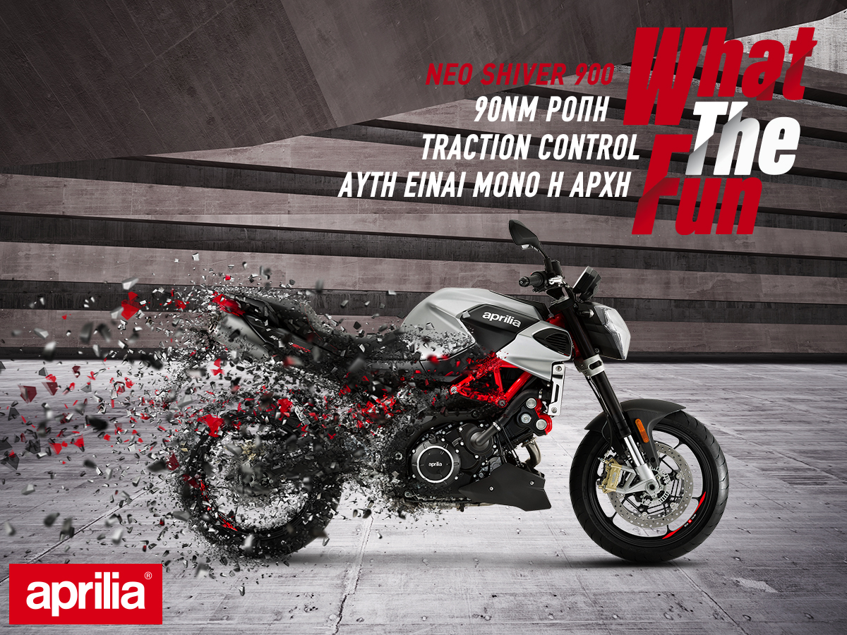 Aprilia Shiver advertorial