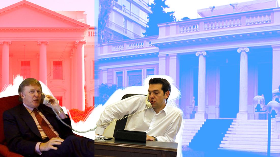 Η πραγματική συνομιλία του Τσίπρα με τον Τραμπ