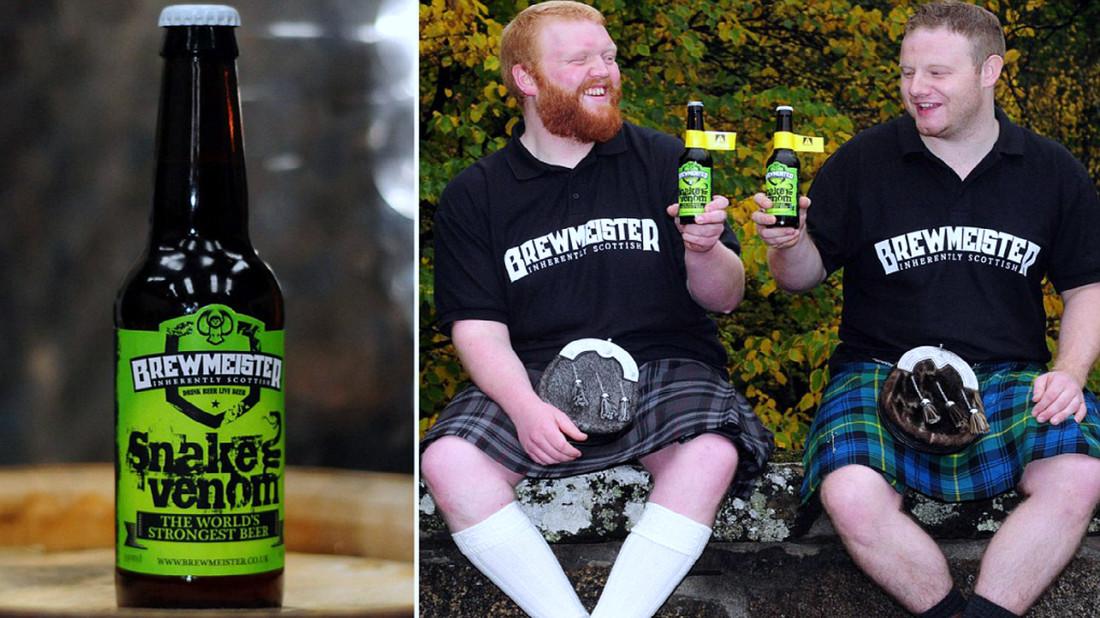 Να σου συστήσουμε την πιο δυνατή μπύρα στον κόσμο
