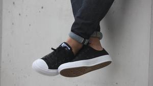 Τα 10 ωραιότερα ασπρόμαυρα sneakers για να φορέσεις