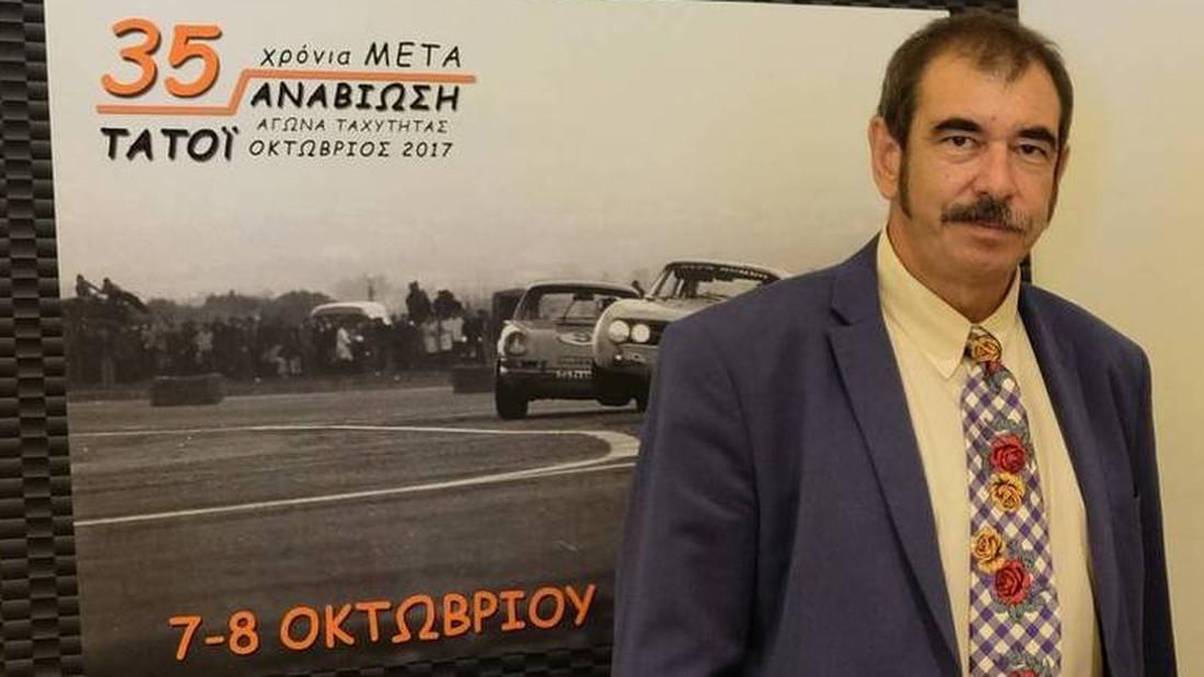 Αθανάσιος Παπαθεοδώρου: Ο άνθρωπος που ονειρεύεται να φέρει την F1 στην Ελλάδα