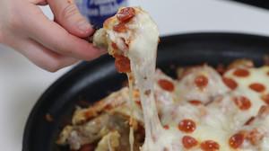 Πίτσα με βάση από φτερούγες κοτόπουλου;