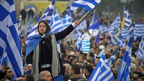 Τι είναι αυτό που εμποδίζει έναν Αριστερό να φωνάξει για την Μακεδονία;