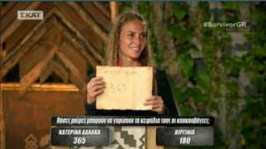 Στο Survivor 2 ανακάλυψαν την κουκουβάγια-εξορκιστή